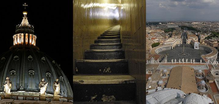 Vatican Cupola